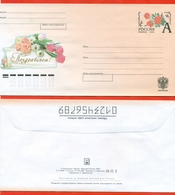 Russia 2001.Greeting.The Envelope  With Printed Original Stamp. New. - Roses