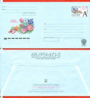 Russia 2001.8th Of March.The Envelope  With Printed Original Stamp. New. - Roses