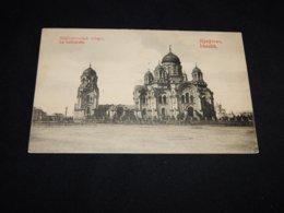 Russia Irkoutsk La Cathedrale -11__(19937) - Russland
