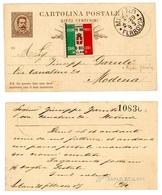 ERINNOFILO DITTA BELLONI SU LORO CARTOLINA INVIATA A PIPEIN GAMBA (7/44) - Erinnophilie