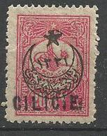 CILICIE N° 30 Etoile Brisé NEUF* TRACE DE CHARNIERE / MH - Cilicia (1919-1921)