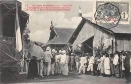 Guinée  Française / Topo - Belle Oblitération - 187 - Arrivée à Kouria Konkouré - Guinea Francesa