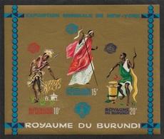 Burundi 1964,S/S Native Dancers Imperf Scott # 94a,VF MNH**OG (RN-5) - Dance