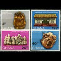 GHANA 1970 - Scott# 406-9 Handicrafts Set Of 4 LH - Ghana (1957-...)