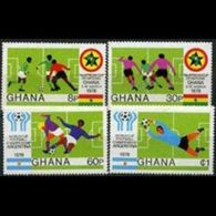 GHANA 1978 - Scott# 660-3 W.Cup Soccer Set Of 4 LH - Ghana (1957-...)