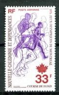 Nelle-CALEDONIE - PA  172 - 33F  J.O. Montréal 1976 - Neuf N* - Très Beau - Airmail