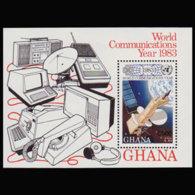 GHANA 1989 - Scott# 1111 S/S WCY Surch. MNH - Ghana (1957-...)