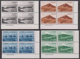 Japan SG885-888 1962 Fuji-Hakone-Izu National Park Block 4, Mint Never Hinged - Unused Stamps
