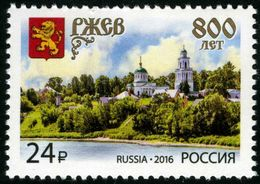 Russia 2016 One 800th Anniversary City Rzhev Region Geography Place Architecture Church Celebrations Tourism Stamp MNH - Celebrations
