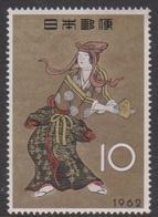 Japan SG894 1962 Philatelic Week, Mint Never Hinged - Unused Stamps