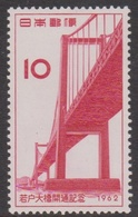 Japan SG907 1962 Opening Wakato Suspension Bridge, Mint Never Hinged - Unused Stamps