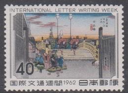 Japan SG908 1962 Correspondence Week, Mint Never Hinged - 1926-89 Emperor Hirohito (Showa Era)