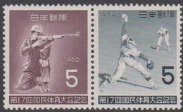 Japan SG912-913 1962 17th National Athletic Meeting, Mint Never Hinged - 1926-89 Emperor Hirohito (Showa Era)