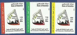 PALESTINE MNH 2014 THE CENTENNIAL OF PALESTINIAN SCOUTS SCOUT - Palestine