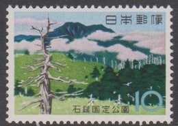 Japan SG916 1962 Ishizuchi Quasi-National Park, Mint Never Hinged - Unused Stamps