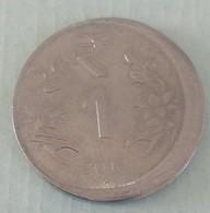 Hyderabad Mint.. 2012..Error Circulated Coin - India