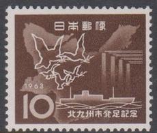 Japan SG917 1963 Five Towns Amalgamation As Kita-Kyushu, Mint Never Hinged - Unused Stamps