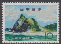 Japan SG922 1963 Genkai Quasi-National Park, Mint Never Hinged - 1926-89 Emperor Hirohito (Showa Era)