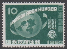 Japan SG923 1963 Freedom From Hunger, Mint Never Hinged - 1926-89 Emperor Hirohito (Showa Era)