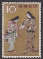 Japan SG924 1963 Philatelic Week, Mint Never Hinged - 1926-89 Emperor Hirohito (Showa Era)