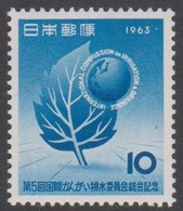 Japan SG926 1963 5th Irrigation And Drainage Congress, Mint Never Hinged - 1926-89 Emperor Hirohito (Showa Era)
