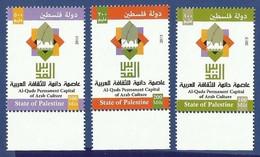 PALESTINE MNH 2015 PERMANENT CAPITAL OF ARAB CULTURE - Palestine