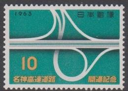 Japan SG938 1963 Opening Of Nagoya-Kobe Expressway, Mint Never Hinged - Unused Stamps