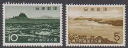 Japan SG940-941 1963 Seto Inland Sea National Park, Mint Never Hinged - 1926-89 Emperor Hirohito (Showa Era)