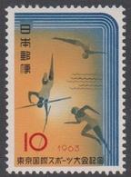Japan SG946 1963 Pre-Olympic Games Meeting, Mint Never Hinged - 1926-89 Emperor Hirohito (Showa Era)