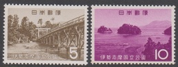 Japan SG958-959 1964 Ise-Shima National Park, Mint Never Hinged - Ungebraucht