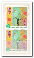 Hong Kong 2013, Postfris MNH, From Booklet - 1997-... Speciale Bestuurlijke Regio Van China