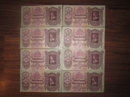 8x1930 HUNGARY 100 PENGO, CONSECUTIVE NUMBERS - Hongrie