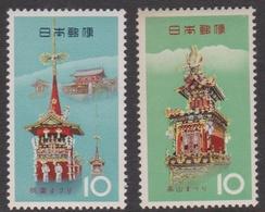 Japan SG960-961 1964 Regional Festivals, Mint Never Hinged - Unused Stamps