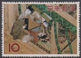 Japan SG964 1964 Philatelic Week, Mint Never Hinged - 1926-89 Emperor Hirohito (Showa Era)