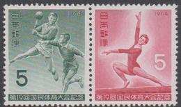 Japan SG966-967 1964 19th National Athletic Meeting, Mint Never Hinged - 1926-89 Emperor Hirohito (Showa Era)