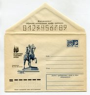 COVER USSR 1975 MONUMENT TO M.I.KUTUZOV #75-494 - 1970-79