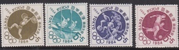 Japan SG969-972 1964 Olympic Games Tokyo 6th Issue Meeting, Mint Never Hinged - 1926-89 Emperor Hirohito (Showa Era)