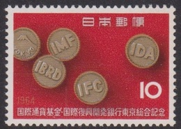 Japan SG980 1964 Monetary Fund Convention, Mint Never Hinged - 1926-89 Emperor Hirohito (Showa Era)