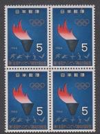 Japan SG981 1964 Olympic Game  Tokyo, Torch Block 4, Mint Never Hinged - 1926-89 Emperor Hirohito (Showa Era)