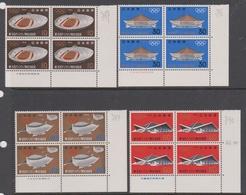 Japan SG982-985 1964 Olympic Game Tokyo, Block 4, Mint Never Hinged - 1926-89 Emperor Hirohito (Showa Era)