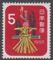 Japan SG990 1964 New Year Greetings, Mint Never Hinged - 1926-89 Emperor Hirohito (Showa Era)