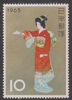 Japan SG999 1965 Philatelic Week, Mint Never Hinged - Unused Stamps