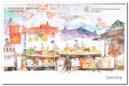 Macao 1998, Postfris MNH, Street Vendor - 1999-... Speciale Bestuurlijke Regio Van China