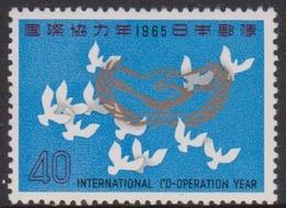 Japan SG1005 1965 International Co-Operation Year, Mint Never Hinged - 1926-89 Emperor Hirohito (Showa Era)