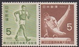 Japan SG1012-1013 1965 20th National Athletic Meeting, Mint Never Hinged - 1926-89 Emperor Hirohito (Showa Era)