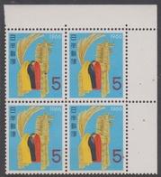 Japan SG1018 1965 New Year Greetings Block 4, Mint Never Hinged - Unused Stamps