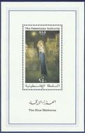 PALESTINE MNH 2000 CHRISTMAS - Palestine