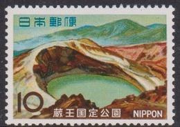 Japan SG1036 1966 Zao Quasi-National Park, Mint Never Hinged - 1926-89 Emperor Hirohito (Showa Era)