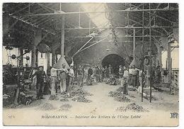 ROMORANTIN - Intérieur Des Ateliers De L'usine Labbé - Romorantin