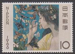 Japan SG1040 1966 Philatelic Week, Mint Never Hinged - Unused Stamps